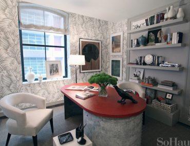 Hearst Designer Visions - Matthew P. Smyth