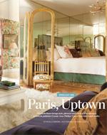 AT Paris Uptown